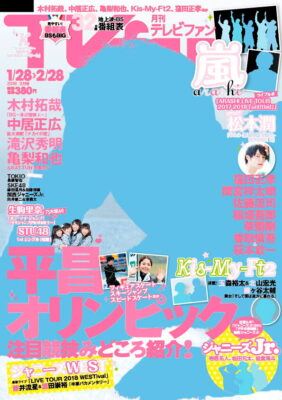 cover_18_3