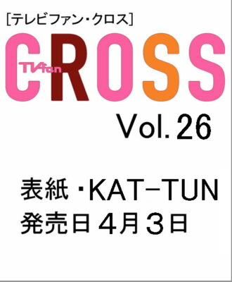 cross26WEB