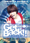 Get-Back_MialVisual
