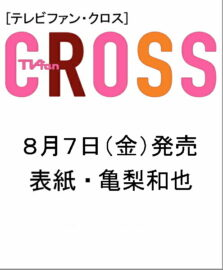 cross35WEB