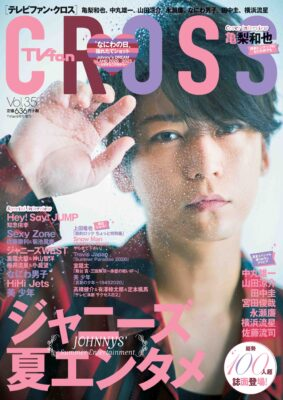 cross35_2WEB