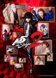 _WEB_PERSONA5_the Stage_200904_fin_02