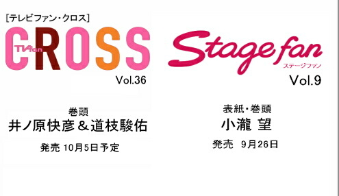 cross_Stage fanWEB_36_2