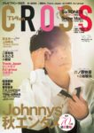 cross36WEB
